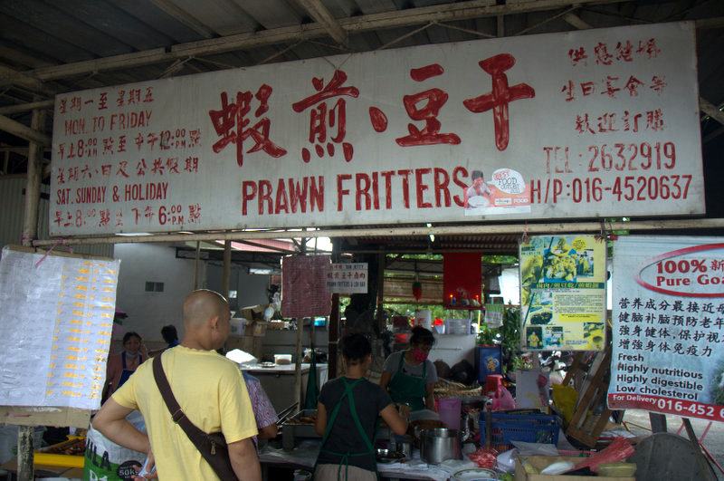 Hungry Go Where Malaysia (HGW MY) Penang Food Trail 2013 (6)