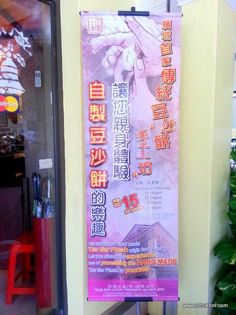 DIY Tau Sar Pneah @ Tean Ean Local Products 田园土产, Jalan Sultan Ahmad Shah, Penang (13)