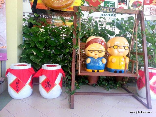 DIY Tau Sar Pneah @ Tean Ean Local Products 田园土产, Jalan Sultan Ahmad Shah, Penang (3)