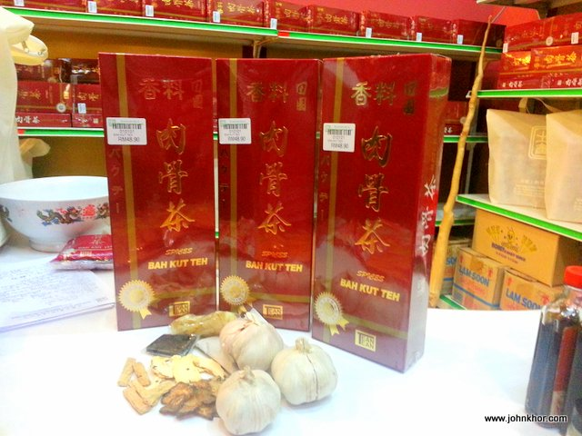 DIY Tau Sar Pneah @ Tean Ean Local Products 田园土产, Jalan Sultan Ahmad Shah, Penang (4)