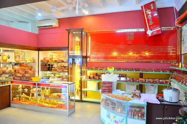 DIY Tau Sar Pneah @ Tean Ean Local Products 田园土产, Jalan Sultan Ahmad Shah, Penang (8)