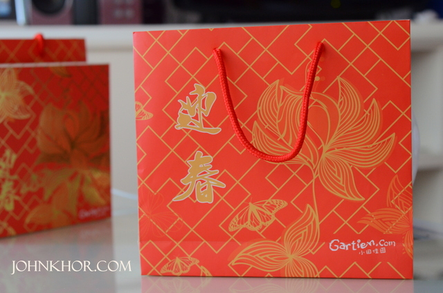 Gartien Pineapple Cake with 2014 Chinese New Year Theme (5)