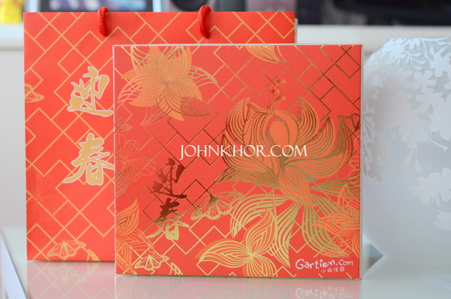 Gartien Pineapple Cake with 2014 Chinese New Year Theme (6)