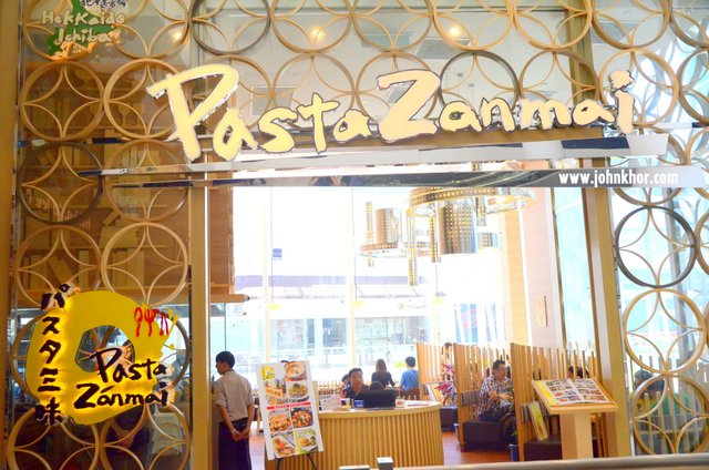 A Couple's Day Out in Gurney Paragon Mall @ Gurney Drive, Penang! (32)