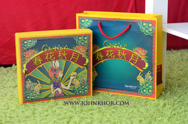 Gartien's 2014 Mid Autumn Limited Edition Packaging & Special Promotion (1)